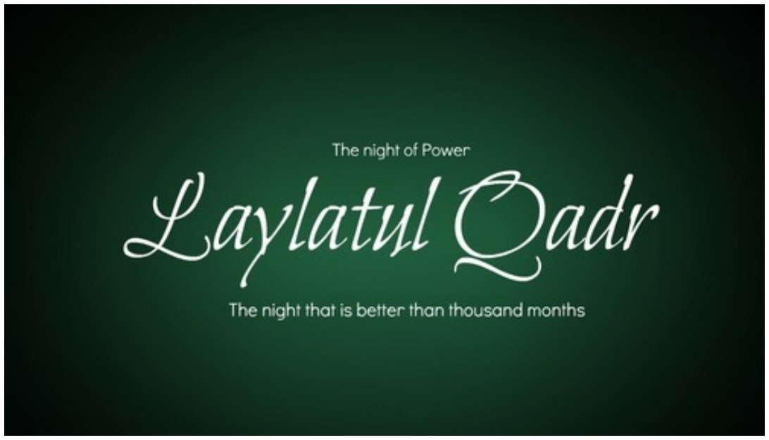 Lailatul Qadr New Wallpapers