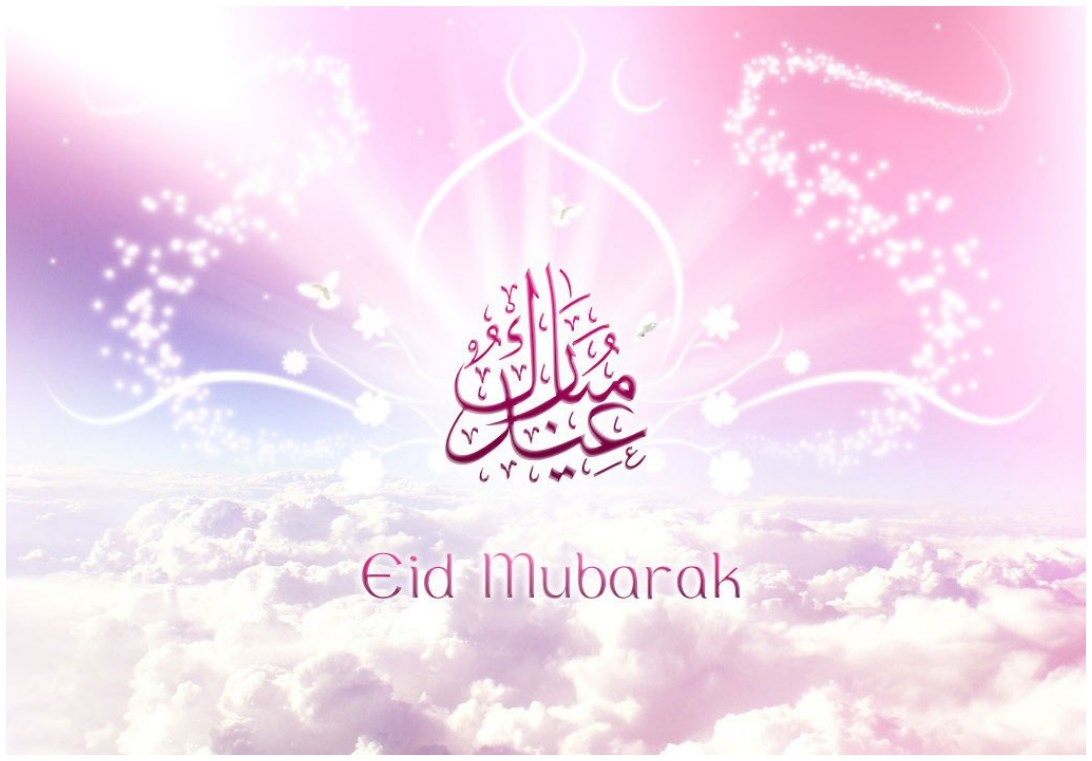 Happy Eid Mubarak HD wallpapers