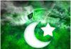 Independence Day of Pakistan 14 August 2015 Free Wallpapers