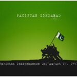 Pakistan Flag HD Wallpapers Pictures 14 August