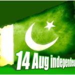 Stylish Independence Day Pakistan 14 August 2015