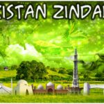 Pakistan Independence Day Flag New PK Wallpapers