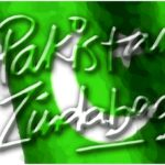 Widescreen 14 August Wallpaper Independence Day Of Pakistan