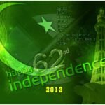 Wallpapers of 14 August Pakistan Independence Day