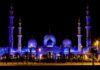 Sheikh Zayed Grand Mosque in Abu Dhabi Latest wallpapers