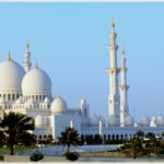 Sheikh Zayed Grand Mosque Centre Abu Dhabi