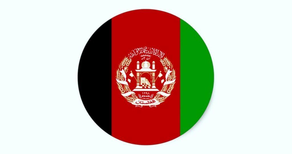 Afghanistan Flag Round Photos