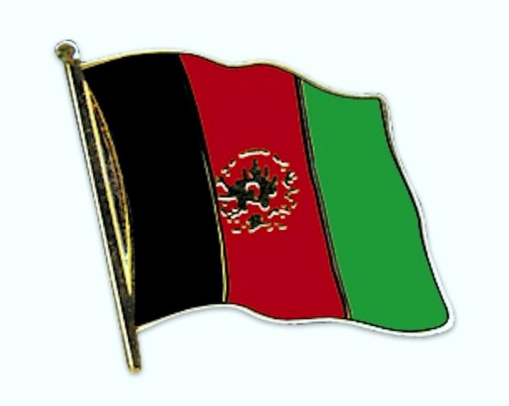 Afghanistan Flag Unifrom Badge Photos Image