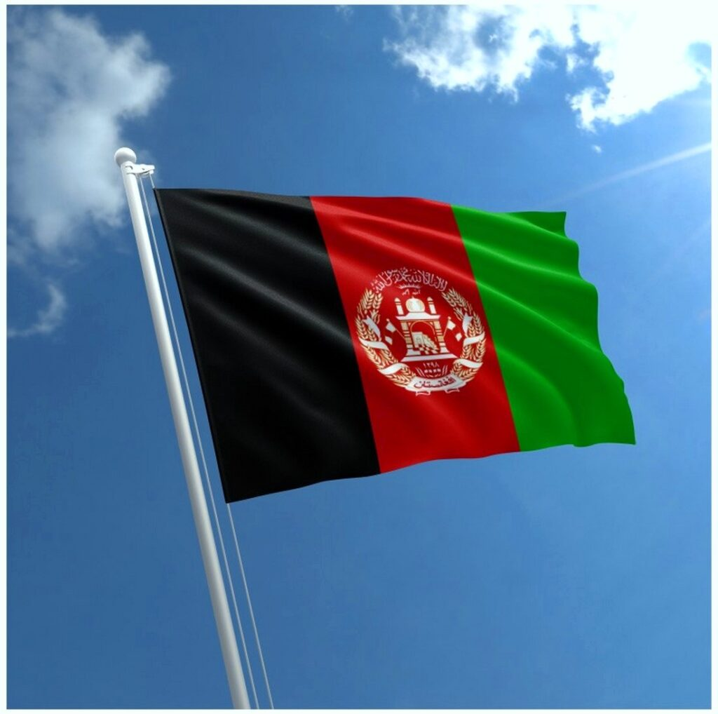 Afghanistan Flag in Sky Photos Image