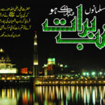 15th Shaban 2016 Night (Shab e Barat) Hd Wallpapers