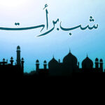 15th Shaban 2016 Night Shab e Barat Hd Wallpapers