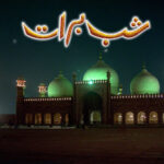 shab e barat wallpaper facebook timeline