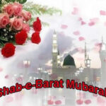 shab e barat wallpaper fb