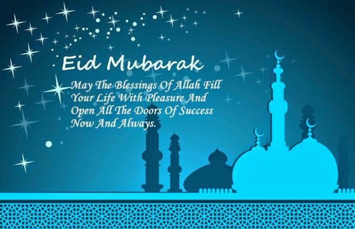 New Eid ul fitr sms messages