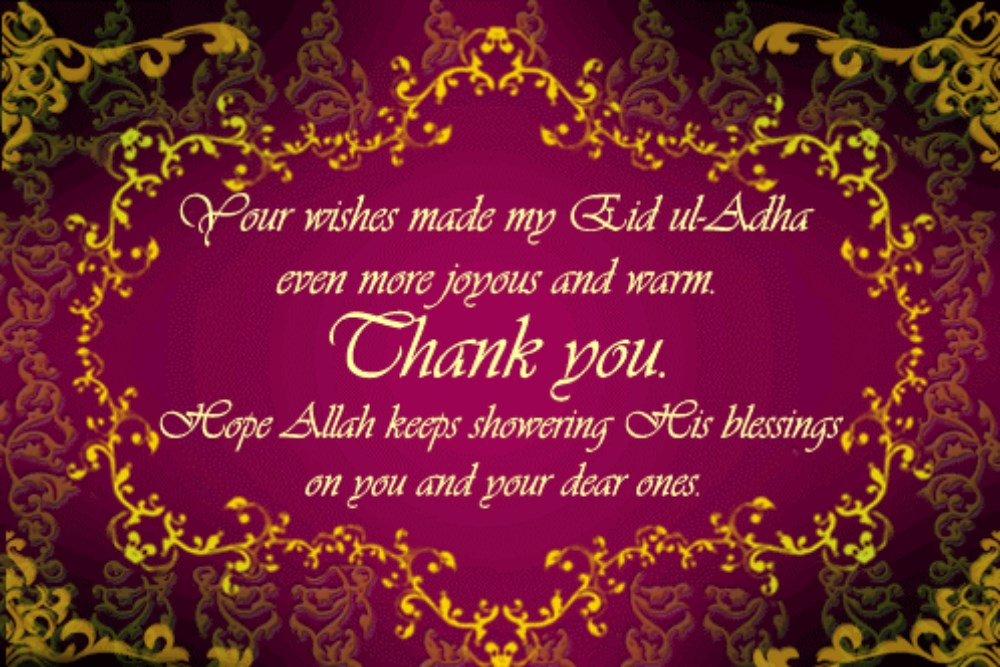 Eid SMS wishes & greetings Pics