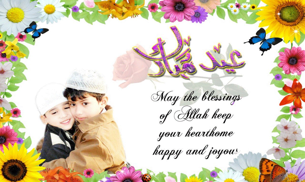 Stylish Wishes and Eid Ul Fitr Sms messages