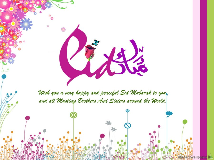 Best Eid ul-Fitr Eid Mubarak Cards in English