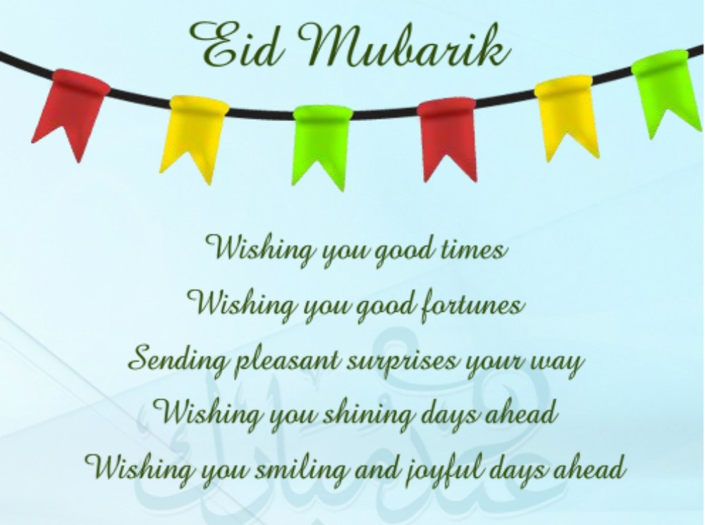 Eid Ul Fitr new quotes & wishes