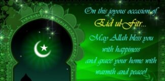 Good Happy Eid Quotes & Sayings 2017