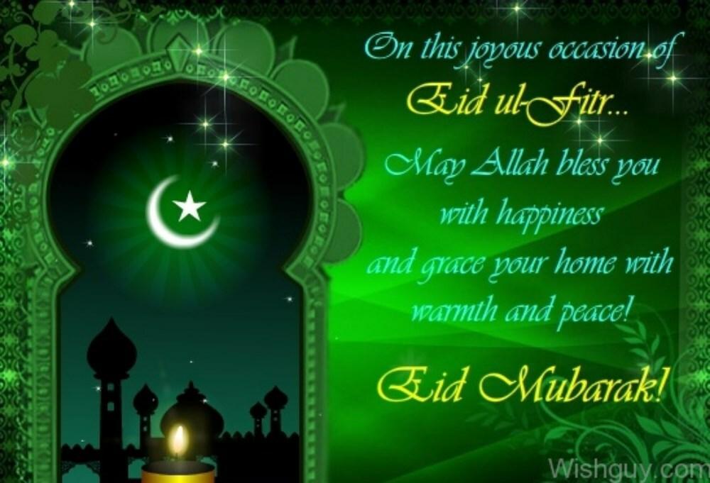 Good Happy Eid Quotes & Sayings 2017