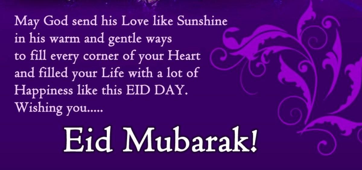 Most stylish Eid ul-Fitr Eid Mubarak Cards