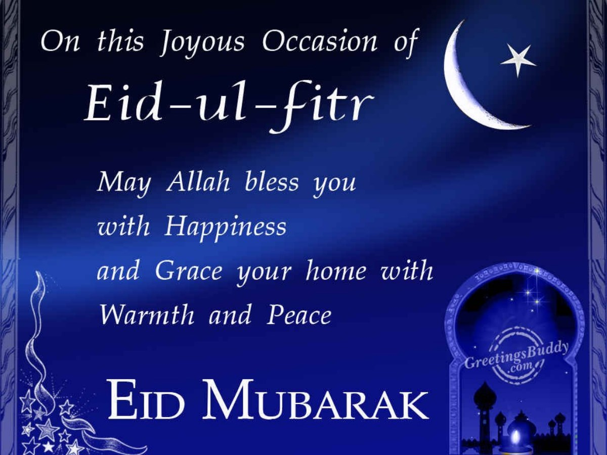 eid ul fitr wishes in english
