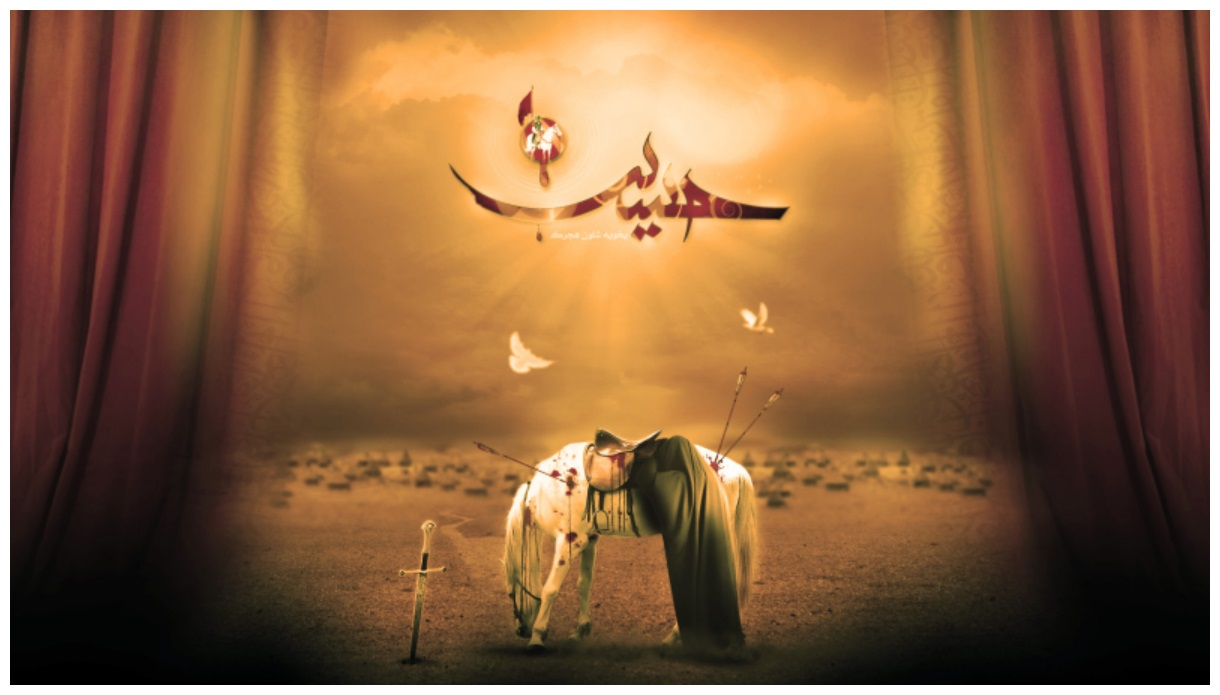 ya hussain wallpapers free download