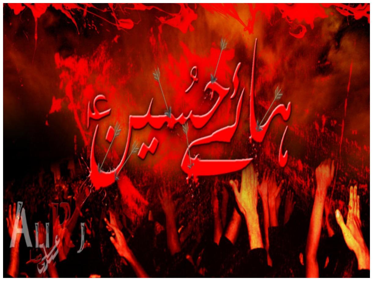 Muharram Ul Haram Islamic HD Wallpapers