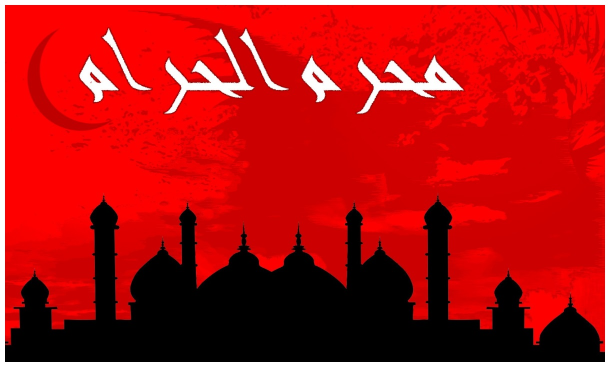 Beautiful Muharram Latest HD Wallpapers & Pictures