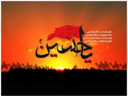 Find Beautiful Muharram Latest HD Wallpapers & Pictures free