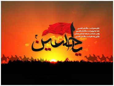 Muharram ul Haram Islamic HD wallpapers