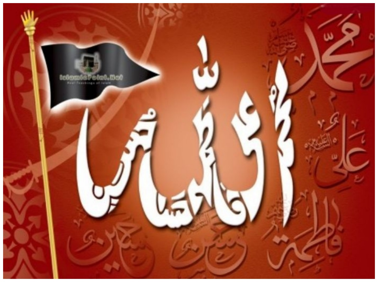 Muharram Panjtan pak wallpapers desktop Wallpapers