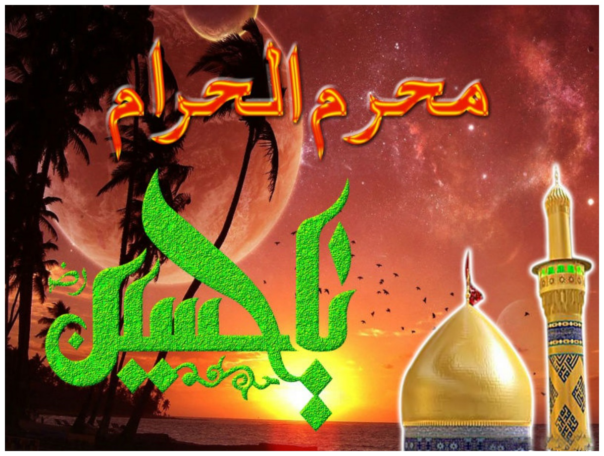 Muharram-ul-Harram Latest HD Wallpapers