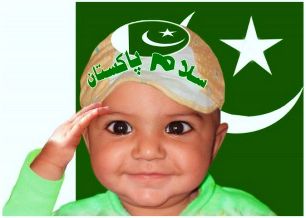 Cute Baby Soluting Pakistan flag HD photos