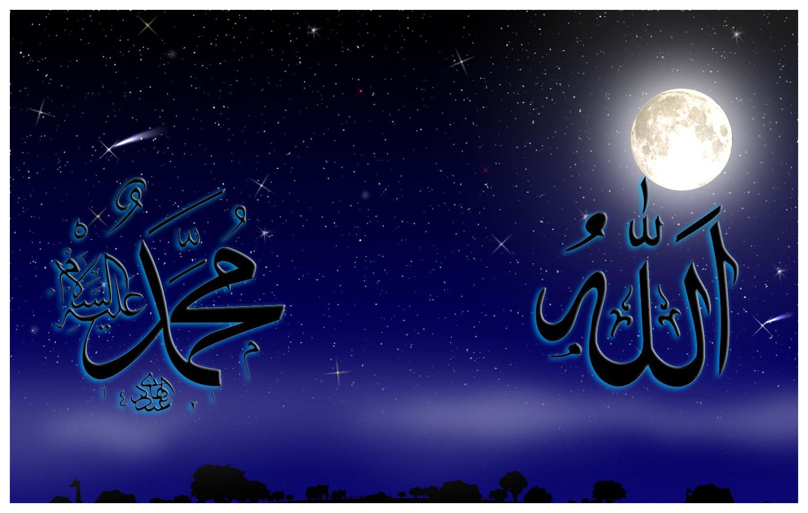 Allah in One Islamic High Definition Wallpapers