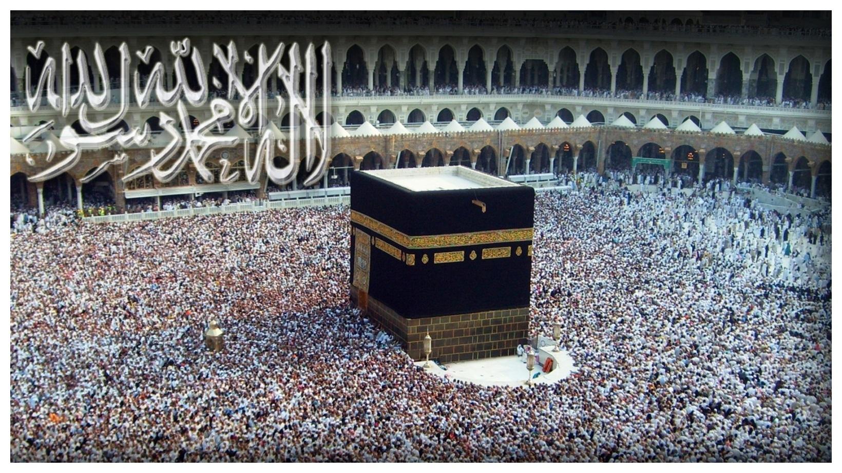 Best islamic wallpaper la ilaha illallah uB Arabic