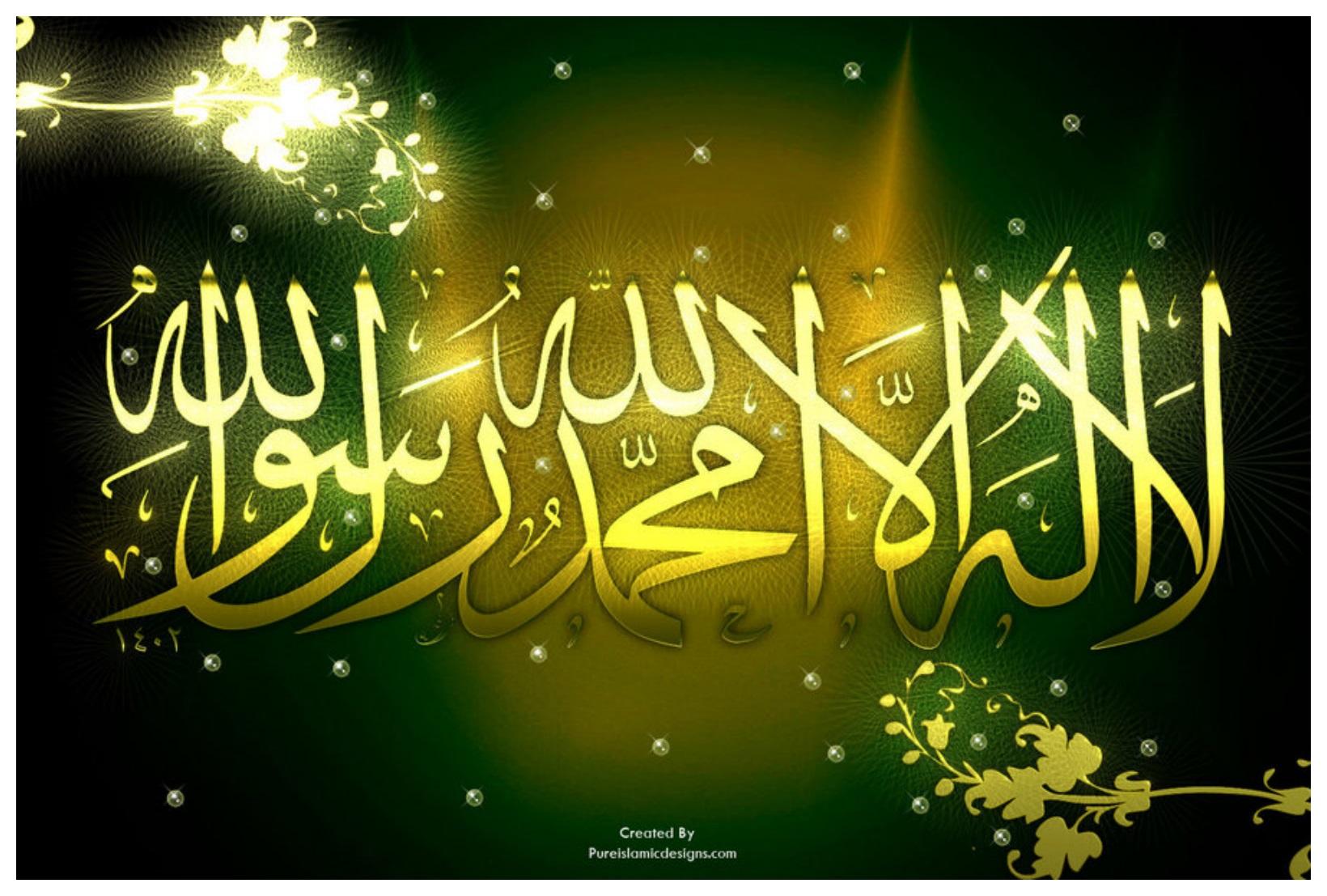 La Ilaha Illallah Muhammad Rasool Allah Hd Wallpapers Hd