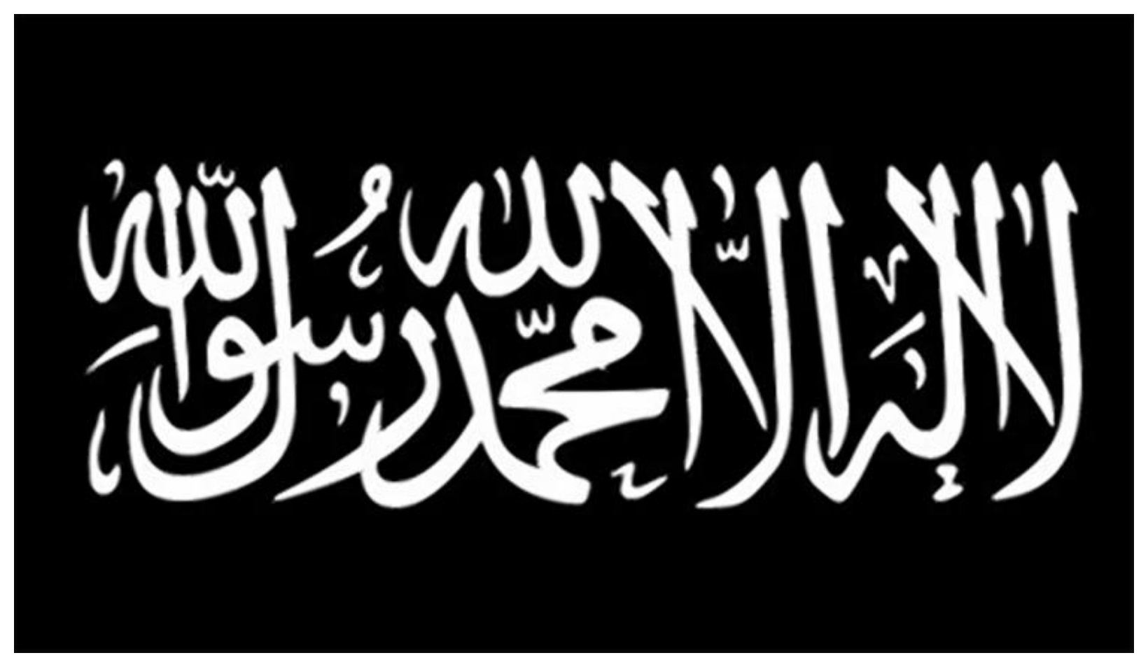 La ilaha illallah Muhammadur Rasulullah Wallpapers with Black background