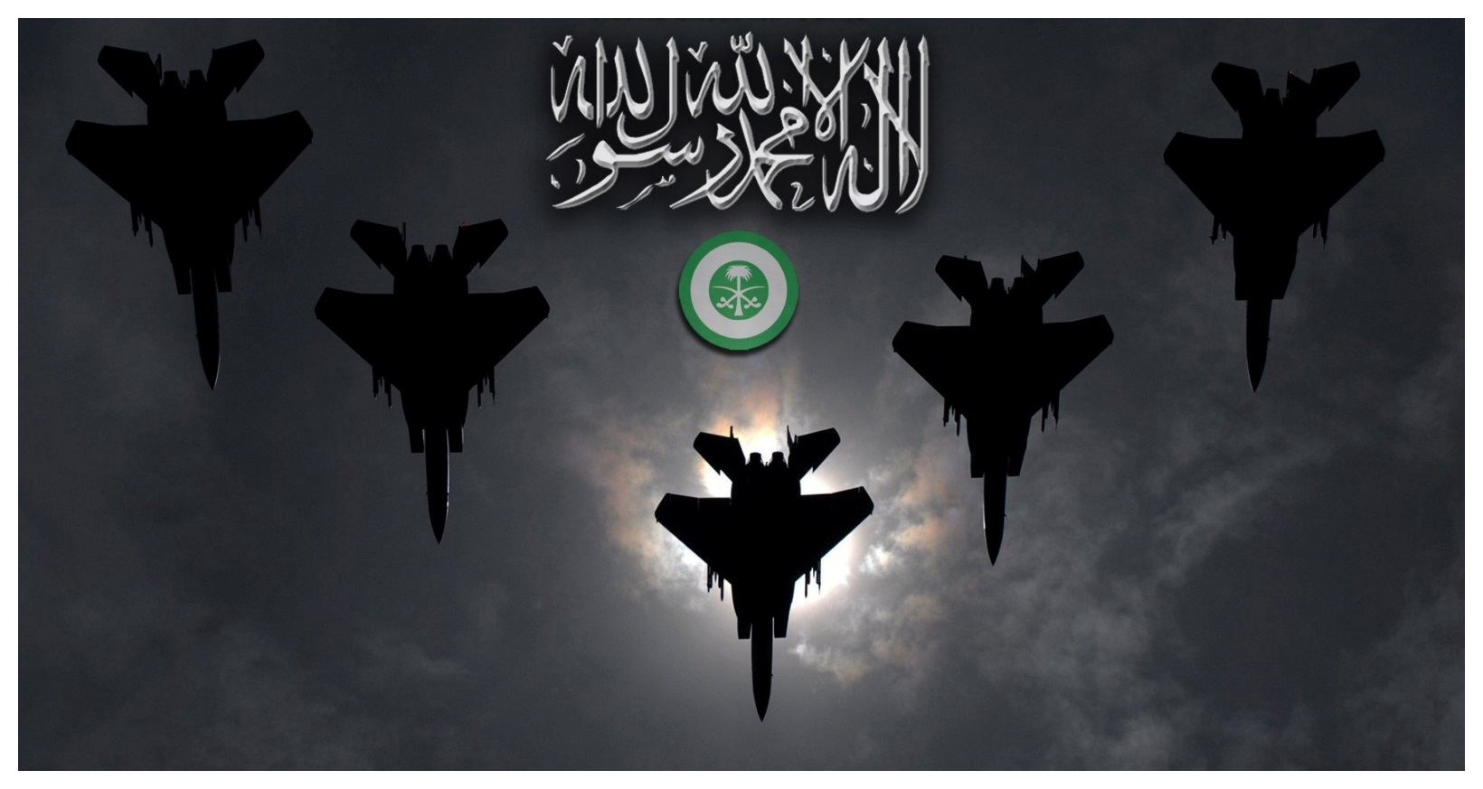 La ilaha illallaho Muhammadur Rasulullah Kalma HD Wallpapers