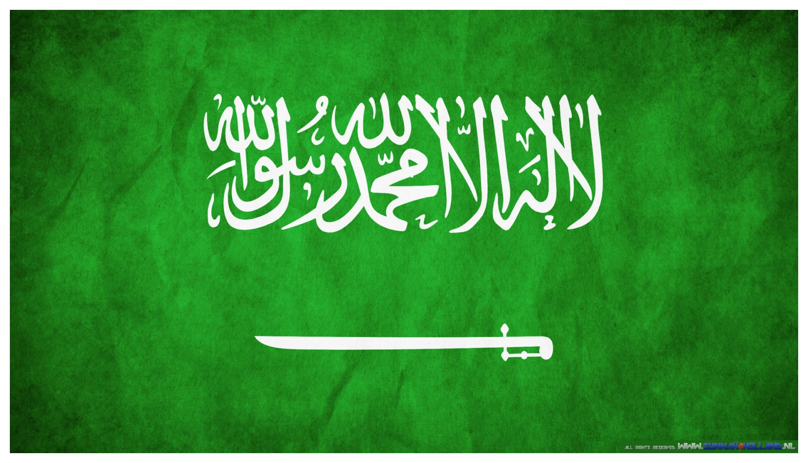 Round La ilaha illallah Muhammadur Rasulullah Wallpapers Design