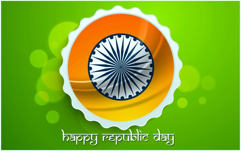 Beautiful 15 August HD Wallpaper Independence Day