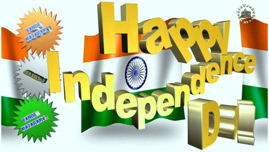 Beautiful Font Happy Independence Day 15 Aug Wallpapers