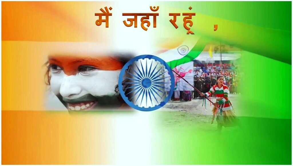 Beautiful Indian Freedom Day wallpapers