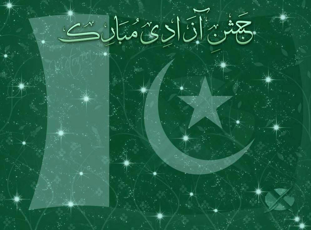 Best Independence Day Jashne Azadi Mubarak Wallpaeprs