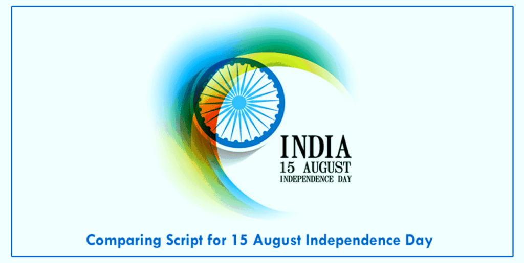 Happy Independence Day 15 aug, free images